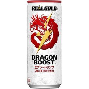 コカ・コーラ リアルゴールド ドラゴンブースト 250ml 缶 1ケース(30本)