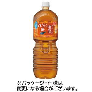コカ・コーラ 綾鷹 ほうじ茶 2L ペットボトル 1ケース(6本)|ぱーそなるたのめーる