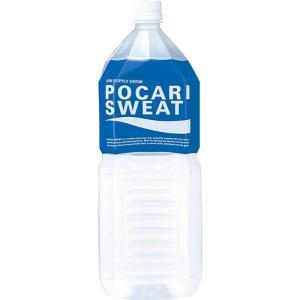 大塚製薬 ポカリスエット 2L ペットボトル 1ケース(6本)