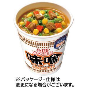 日清食品 カップヌードル 味噌 83g 1ケース(20食)