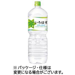 コカ・コーラ い・ろ・は・す 2L ペットボトル 1ケース(6本)|ぱーそなるたのめーる