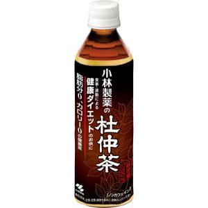 小林製薬 小林製薬の杜仲茶 500ml ペットボトル 1ケース(24本) (お取寄せ品)