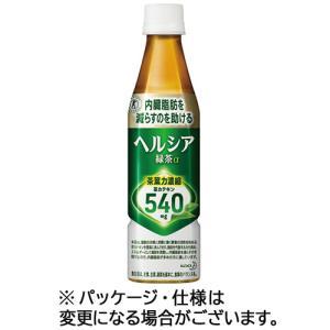 花王 ヘルシア緑茶 350ml ペットボトル 1ケース(24本)|tanomail