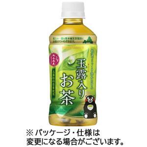 メーカー:ポッカサッポロ   品番:177904   高級緑茶である玉露の香りを引き立たせた、上質な...
