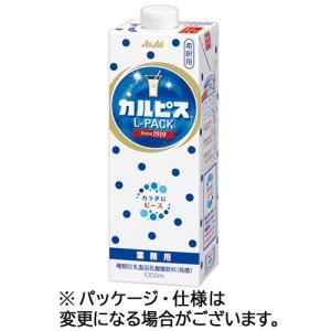 メーカー:カルピス   品番:30145   乳酸菌の自然の恵み。カルピス希釈タイプ。