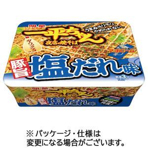 明星食品 一平ちゃん 夜店の焼きそば 塩だれ味 132g 1ケース(12食)