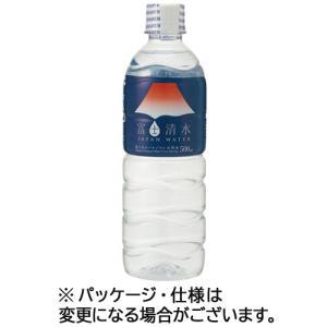 ミツウロコビバレッジ 富士清水 シュリンクキャップ仕様 500ml ペットボトル 1ケース(24本) ぱーそなるたのめーる