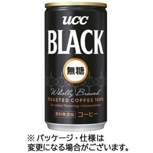 UCC ブラック無糖 185g 缶 1ケース(30本)の商品画像