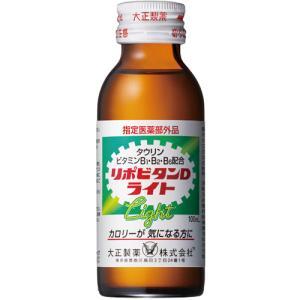 大正製薬 リポビタンDライト 100ml 瓶 1セット(10本)