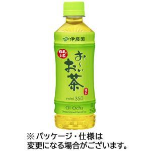 伊藤園 おーいお茶 緑茶 350ml ペットボトル 1セット(48本:24本×2ケース)