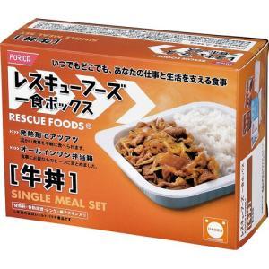 ホリカフーズ レスキューフーズ 一食ボックス 牛丼 1セット(12食)|tanomail