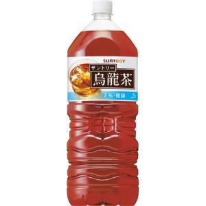 サントリー 烏龍茶 2L ペットボトル 1セット(12本:6...
