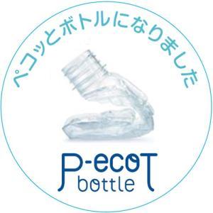 サントリー 天然水 2L ペットボトル 1セット(12本:6本×2ケース)|tanomail|02