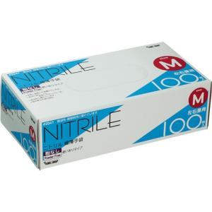 川西工業 ニトリル極薄手袋 粉なし M #2041 1セット(1000枚:100枚×10箱)|tanomail