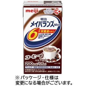 明治 メイバランスMini コーヒー味 125ml 1ケース(24本)|tanomail
