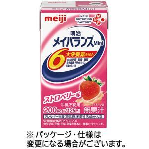 明治 メイバランスMini ストロベリー味 125ml 1ケース(24本) (お取寄せ品)