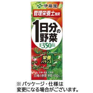 伊藤園 1日分の野菜 200ml 紙パック 1...の関連商品6