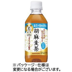 サントリー 胡麻麦茶 350ml ペットボトル 1ケース(24本) tanomail