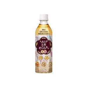 花王 ヘルシア五穀めぐみ茶 500ml ペットボトル 1ケース(24本) tanomail