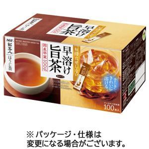 メーカー:味の素AGF   品番:864043   茶がらが出ない簡単便利なスティックタイプのお茶。