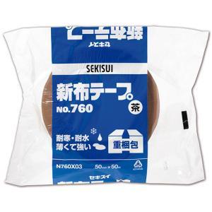 積水化学 新布テープ 50mm×50m 茶 N760X03 1セット(30巻)|tanomail