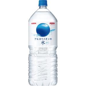 キリンビバレッジ アルカリイオンの水 2L ペットボトル 1...