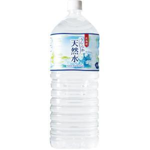 神戸居留地 北海道 うららか天然水 2L ペットボトル 1セ...