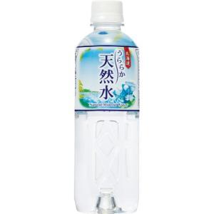 神戸居留地 北海道 うららか天然水 500ml ペットボトル 1ケース(24本)