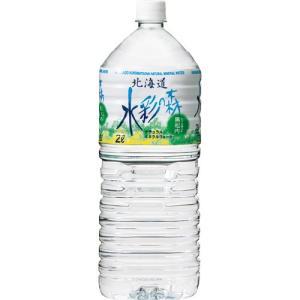 黒松内銘水 水彩の森 2L ペットボトル 1セット(12本:6本×2ケース)|tanomail