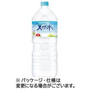 サントリー 天然水 2L ペットボトル 1セット(24本:6本×4ケース)|tanomail