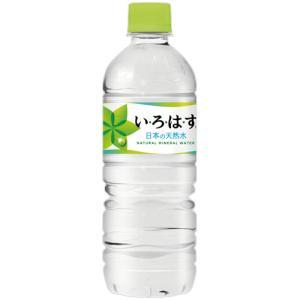 コカ・コーラ い・ろ・は・す 555ml ペットボトル 1セット(48本:24本×2ケース)|ぱーそなるたのめーる