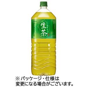 メーカー:キリンビバレッジ   品番:69100   お茶の生命力をまるごと引き出した緑茶。