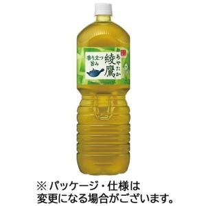 コカ・コーラ 綾鷹 2L ペットボトル 1セット(12本:6本×2ケース)|tanomail