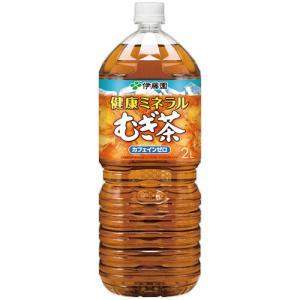 伊藤園 健康ミネラルむぎ茶 2L ペットボトル 1セット(12本:6本×2ケース)