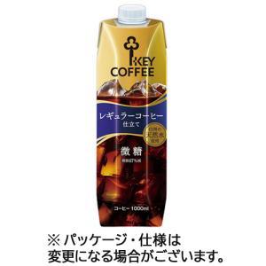 キーコーヒー リキッドコーヒー 天然水 微糖(テトラプリズマ) 1L 1セット(24本:6本×4ケー...