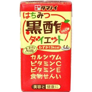 タマノイ酢 はちみつ黒酢ダイエット 125ml 紙パック 1ケース(24本)