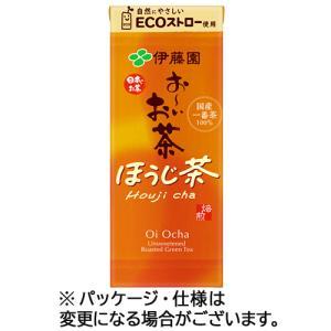 伊藤園 おーいお茶 ほうじ茶 250ml 紙パック 1セット(72本:24本×3ケース)