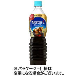 ネスレ ネスカフェ エクセラ ボトルコーヒー 甘さひかえめ 900ml ペットボトル 1ケース(12本)