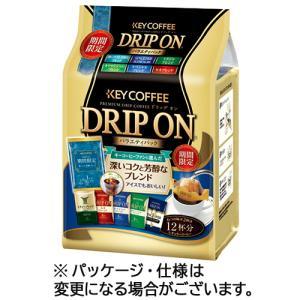 キーコーヒー ドリップオン バラエティパック 8g 1セット(72袋:12袋×6パック)の画像