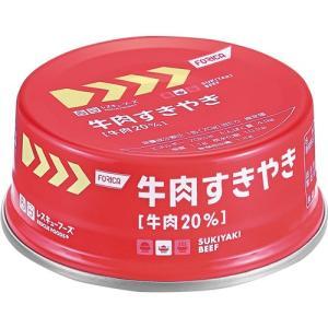 ホリカフーズ レスキューフーズ 牛肉すきやき 1セット(24缶) (お取寄せ品)