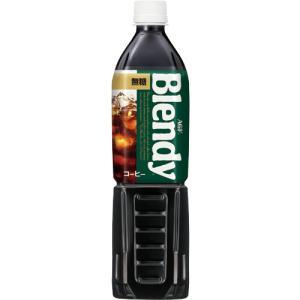 味の素AGF ブレンディ ボトルコーヒー 無糖 900ml ペットボトル 1セット(24本:12本×2ケース)|ぱーそなるたのめーる