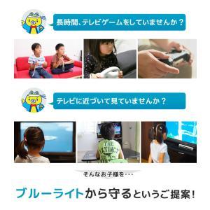 液晶テレビ保護パネル ブルーライトカット 43型 43インチ ベルト付 カット率44.73% 液晶テレビ 保護 パネル 2mm厚 43MBL4|tanonmasuwa|11