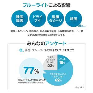液晶テレビ保護パネル ブルーライトカット 43型 43インチ ベルト付 カット率44.73% 液晶テレビ 保護 パネル 2mm厚 43MBL4|tanonmasuwa|04