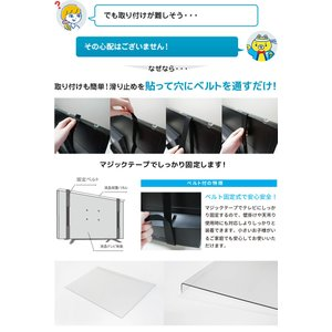 液晶テレビ保護パネル ブルーライトカット 40型 40インチ ベルト付 カット率44.73% 液晶テレビ 保護 パネル 2mm厚 40MBL4|tanonmasuwa|08