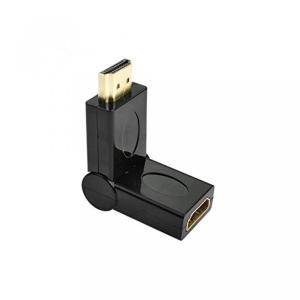 HDMI L型 可変プラグ MKB-KP|tanonmasuwa