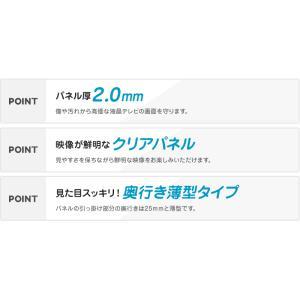 液晶テレビ保護パネル クリアパネルベルト付 43型 43インチ 液晶テレビ 保護パネル 2mm厚 T43-B tanonmasuwa 03