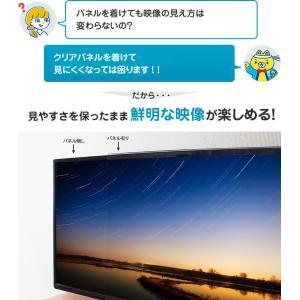 液晶テレビ保護パネル クリアパネルベルト付 43型 43インチ 液晶テレビ 保護パネル 2mm厚 T43-B tanonmasuwa 04