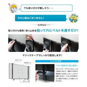 液晶テレビ保護パネル クリアパネルベルト付 43型 43インチ 液晶テレビ 保護パネル 2mm厚 T43-B tanonmasuwa 05