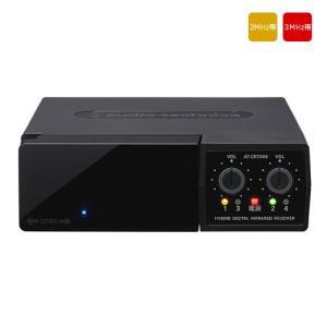 赤外線コードレスレシーバー AT-CR7000 (2MHz帯) (3MHz帯) 最大4チャンネル CLM7000シリーズ対応 オーディオテクニカ(audio-technica)|tanonmasuwa