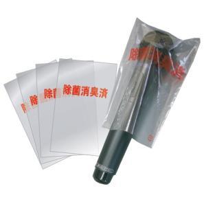 除菌消臭済袋 (大) 1000枚入【マイク 清掃 カラオケ ホテル 宴会場】|tanonmasuwa